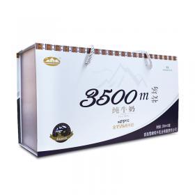 青海湖牦牛奶纯牛奶250ml*12盒