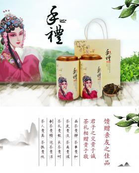 云南滇红茶(两罐装)
