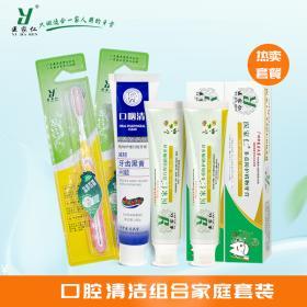 医家仁人气3+2牙膏套装 (多重115g+洁白115g+口咽清180g+2支牙刷)
