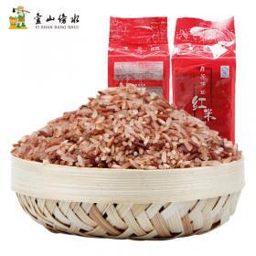 贵州黔东加榜梯田红米1kg
